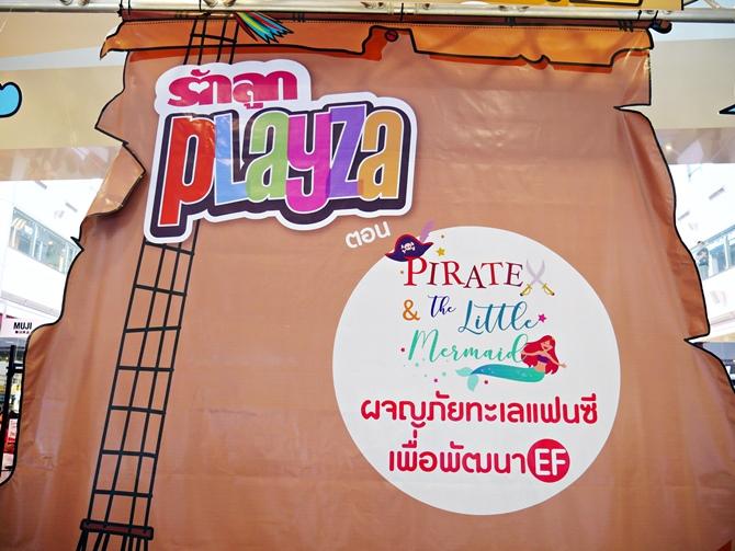 รักลูก Playza ตอน Pirate & The little mermaid ที่เมก้า บางนา