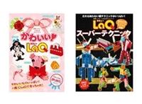 LaQ Book Kawaii & Super Technic