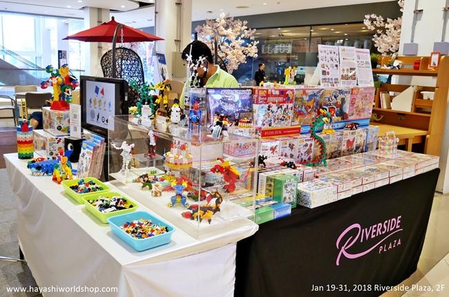 19-31 ม.ค. 2561 โปรโมชั่นพิเศษที่ Riverside Plaza ชั้น 2 ติดกับร้าน Yayoi