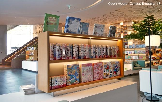 ตัวต่อเสริมพัฒนาการลาคิว (LaQ) จากญี่ปุ่น ที่ Open House ศูนย์การค้าเซ็นทรัล เอ็มบาสซี่ ชั้น 6