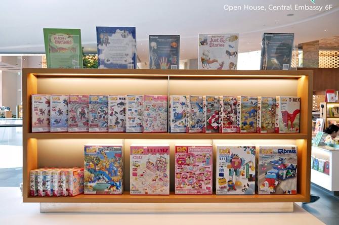 ตัวต่อลาคิว (LaQ) จากญี่ปุ่น ที่ Open House ศูนย์การค้าเซ็นทรัล เอ็มบาสซี่ ชั้น 6