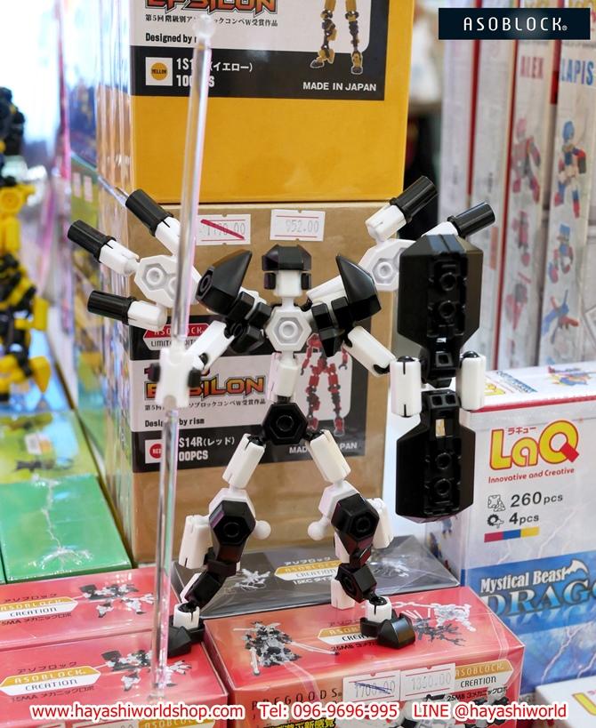 โมเดลหุ่นยนต์จากตัวต่ออโซบล็อค รุ่น 15MA ชุดนี้สามารถต่อเป็นหุ่นยนต์ได้ 2 แบบ เล่นได้สนุก เหมาะกับเด็ก 5 ขวบขึ้นไป