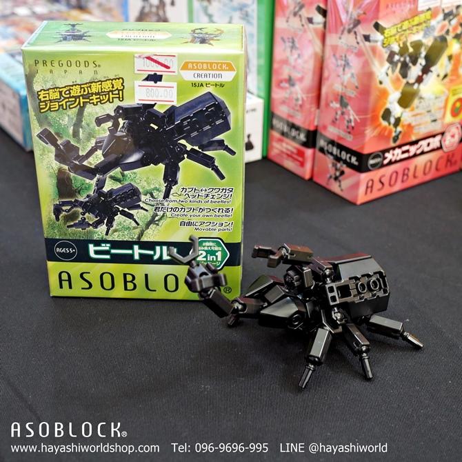 ตัวต่อ จิเอโบะ Chieblo ชุดตัวด้วง Beetle ต่อเป็นตัวด้วงและแมลงกว่างได้เหมือนมาก