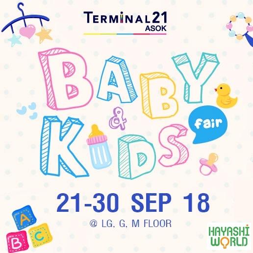 ฮายาชิเวิลด์ ร่วมงาน Baby & Kids Fiar ที่ Terminal 21 ชั้น LG ข้างประภาคาร