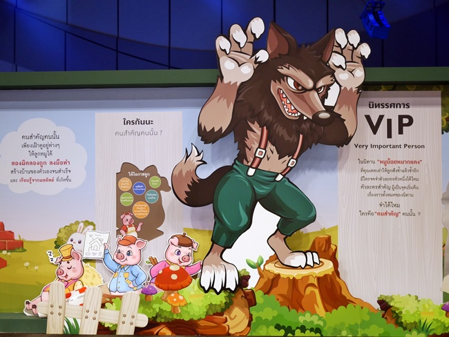 บรรยากาศมุมหนึ่งภายในห้อง West Gate Hall ในงาน Tales and Plays โดยกลุ่มรักลูก เป็นภาพหมาป่า และลูกหมู 3 ตัว