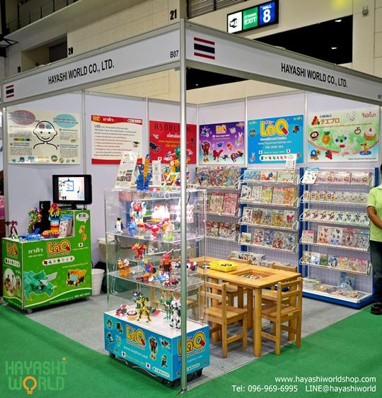 บูธ ฮายาชิ เวิลด์ (Hayashi World) ในงาน TPE Bangkok บูธ B07 - Hall 8 อิมแพคเมืองทอง