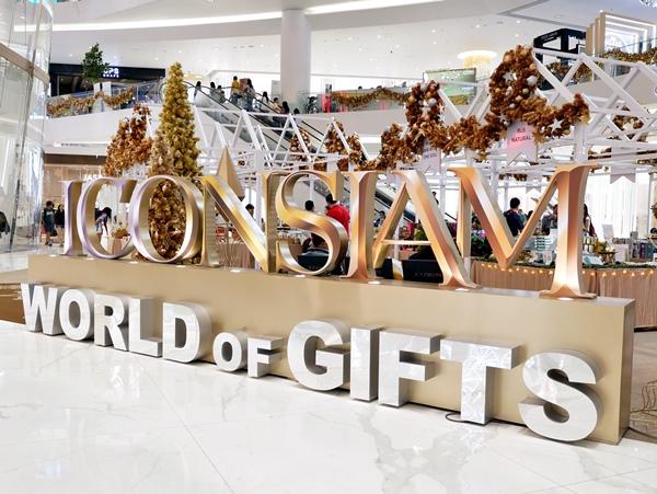 พบกับตัวตอลาคิว, อโซบล็อค, จิเอโบะ ในงาน World of Gifts ที่ ICON Siam ชั้น M หน้าทางเข้าห้าง Takashimaya