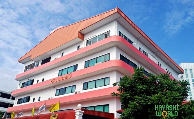 Hayashi World office building อาคาร ที่ตั้ง ฮายาชิ เวิลด์ PK Building LaQ Asoblock Chieblo