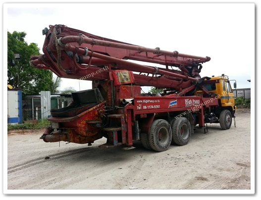 Used Boom HighPump