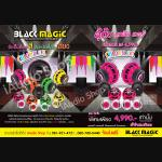 Promotion Black Magic colorful 4990