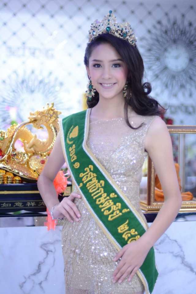 Songkran Wisutikasat Festival 2017