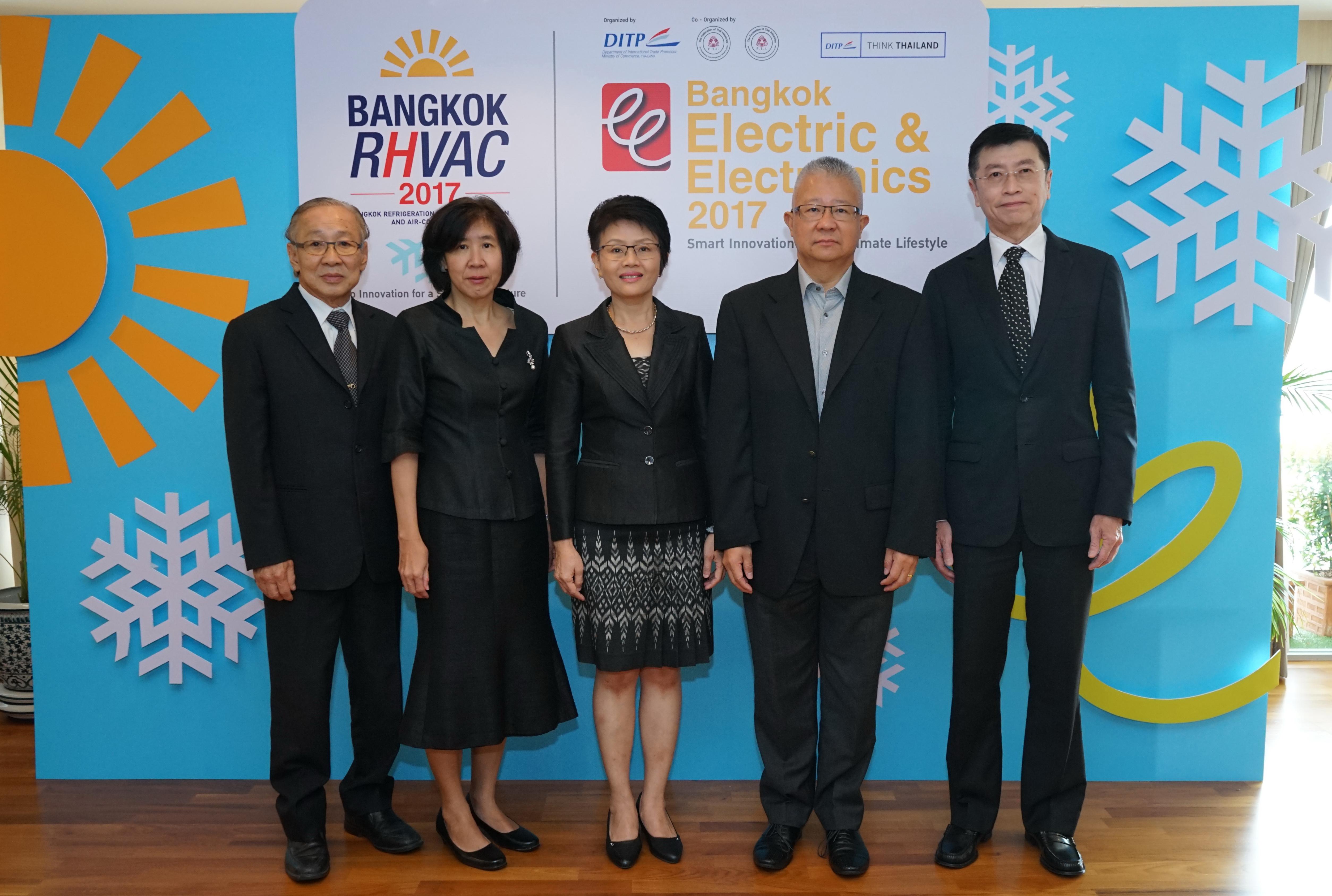 Bangkok RHVAC 2017 และ Bangkok E&E 2017