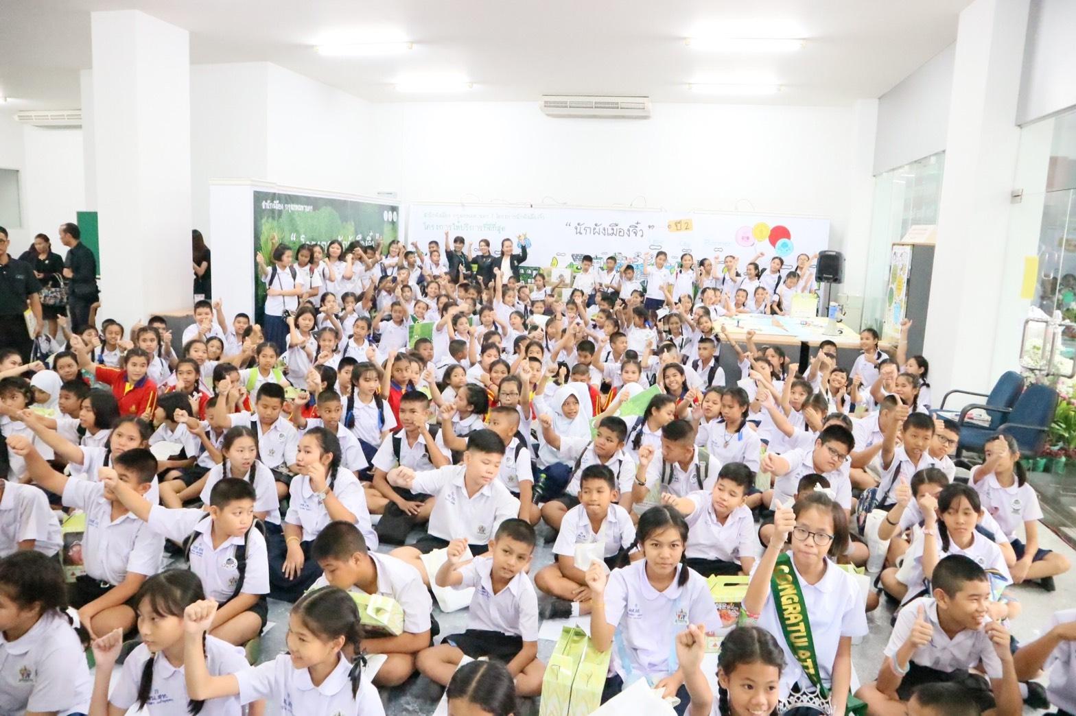 สผม.ปิดโครงการนักผังเมืองจิ๋ว รุ่นที่ 2 ประจำปี 2560