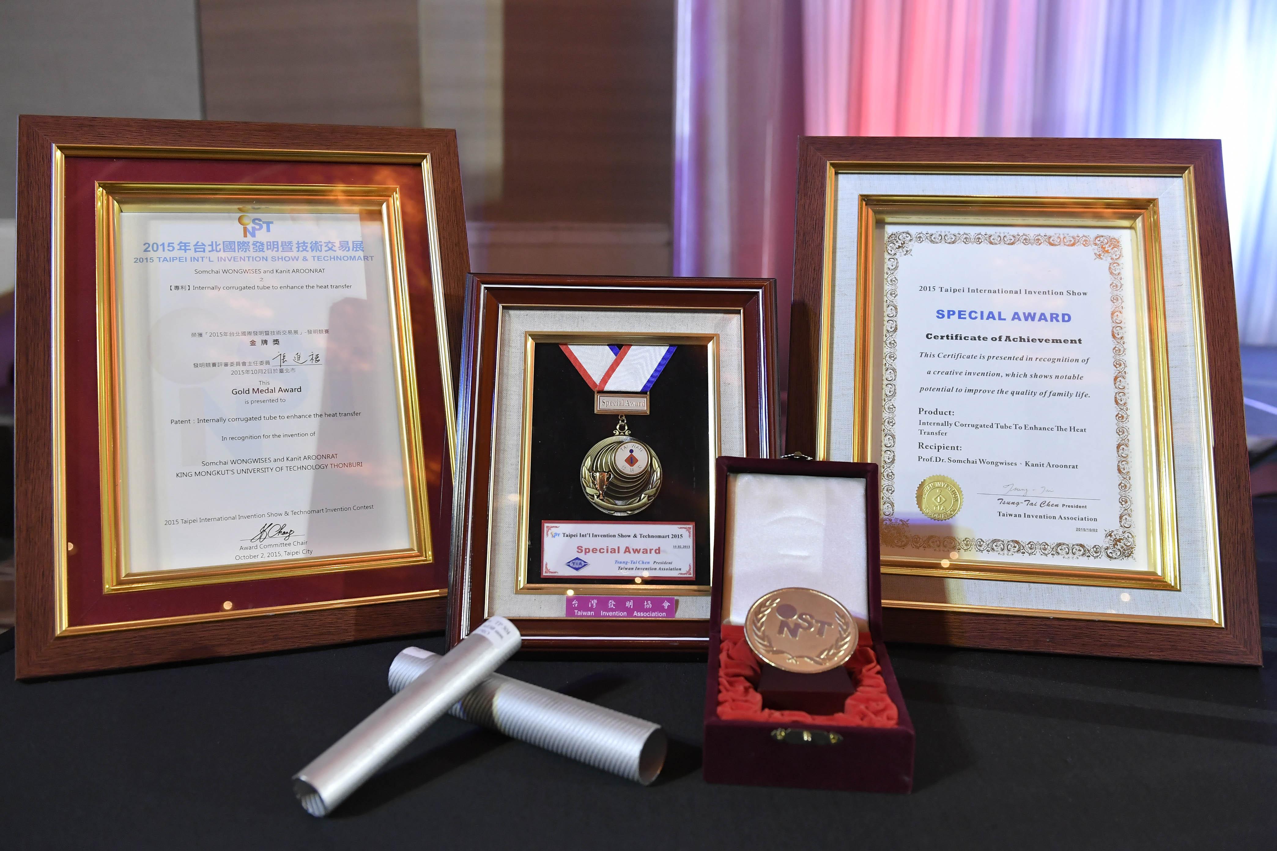 TGPRO ฝีมือคนไทยได้รางวัลระดับโลก