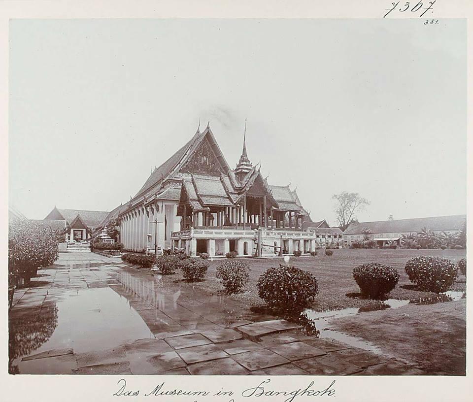 ๑๔๓ ปีพิพิธภัณฑ์ไทย...๑๙ ก.ย. ๒๕๖๐