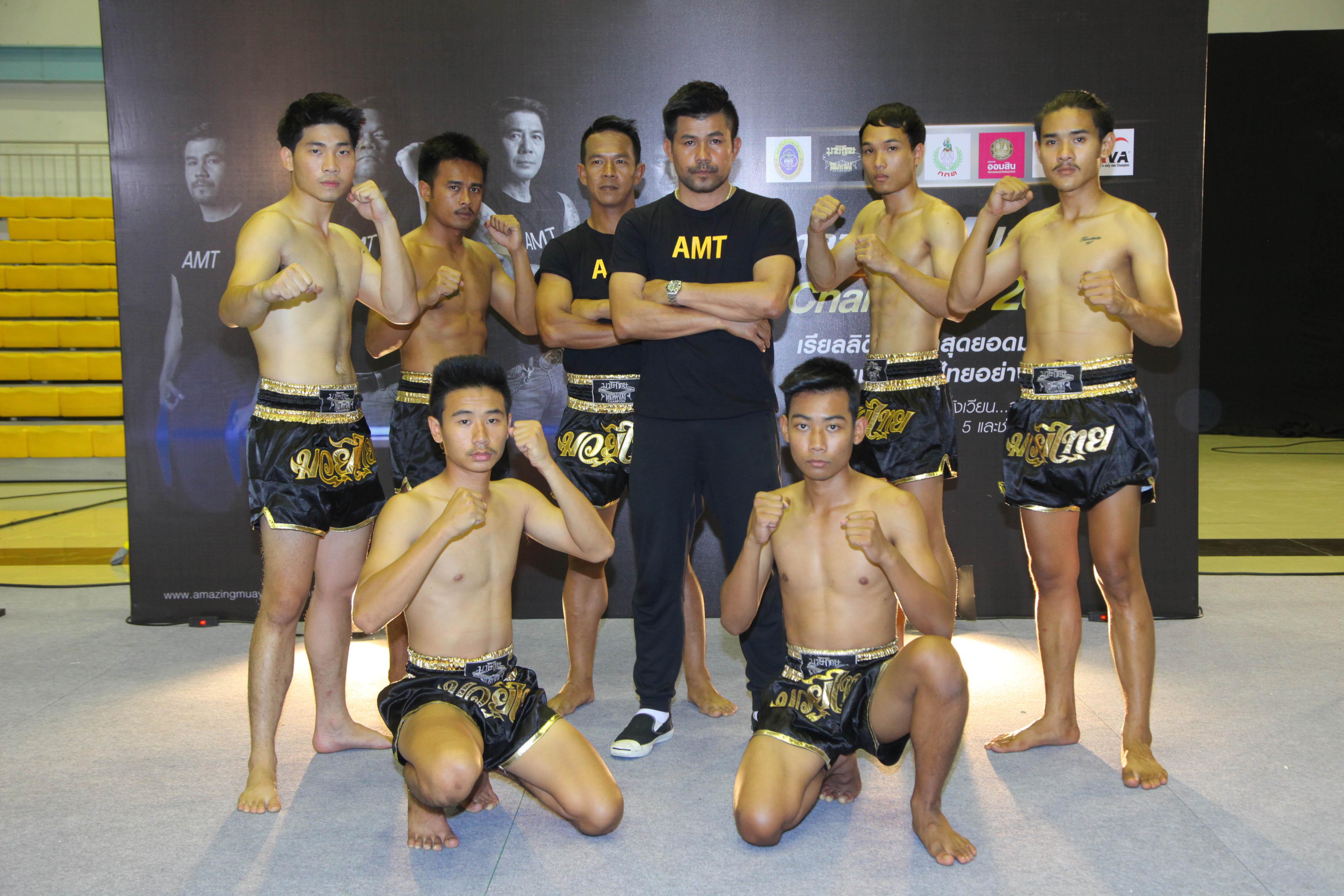 Amazing Muay Thai Champion 2018