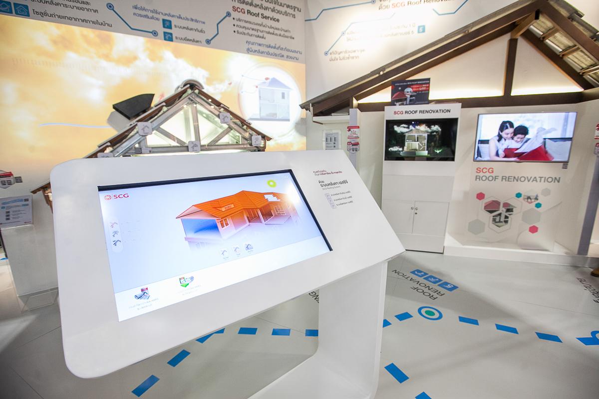 เอสซีจี ชูนวัตกรรมสินค้าและบริการเพื่อที่อยู่อาศัย