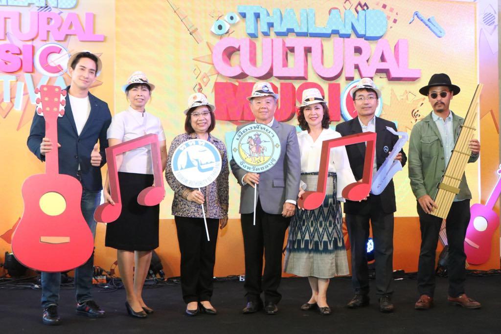 Thailand Cultural Music Festival 2018