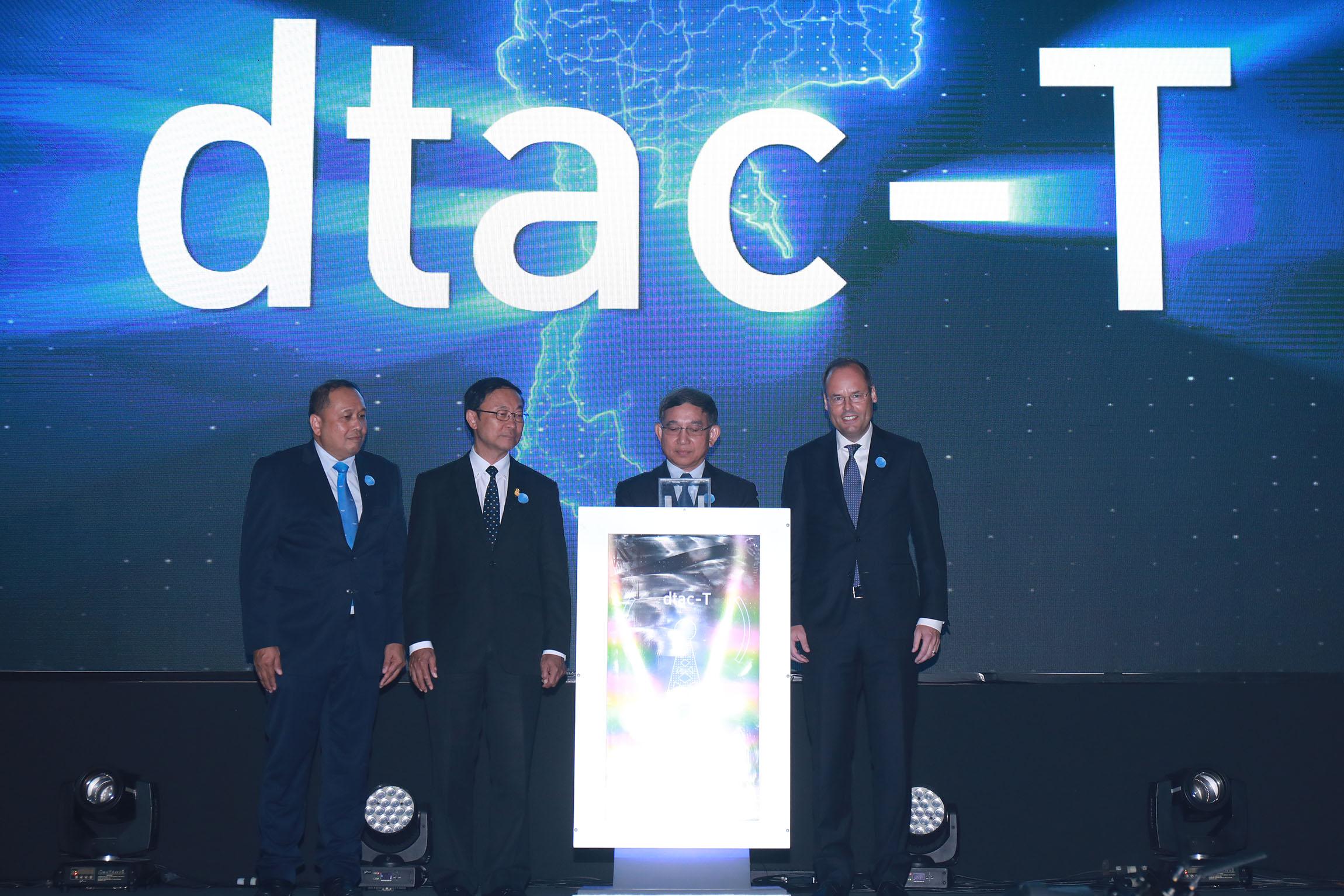 TOT-DTAC-T-2300MHz