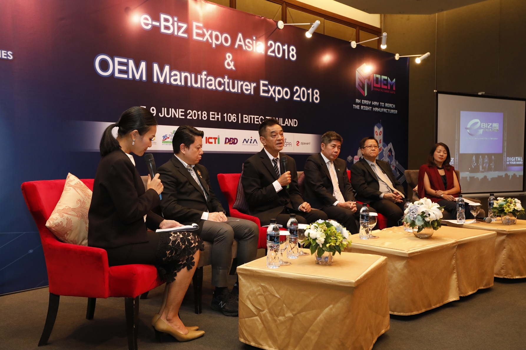 e-Biz Expo Asia 2018 และ OEM Manufacturer Expo 2018