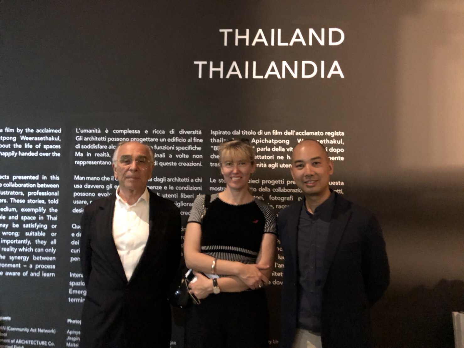 ศาลาไทยในงานเวนิสเบียนนาเล ครั้งที่ 16
