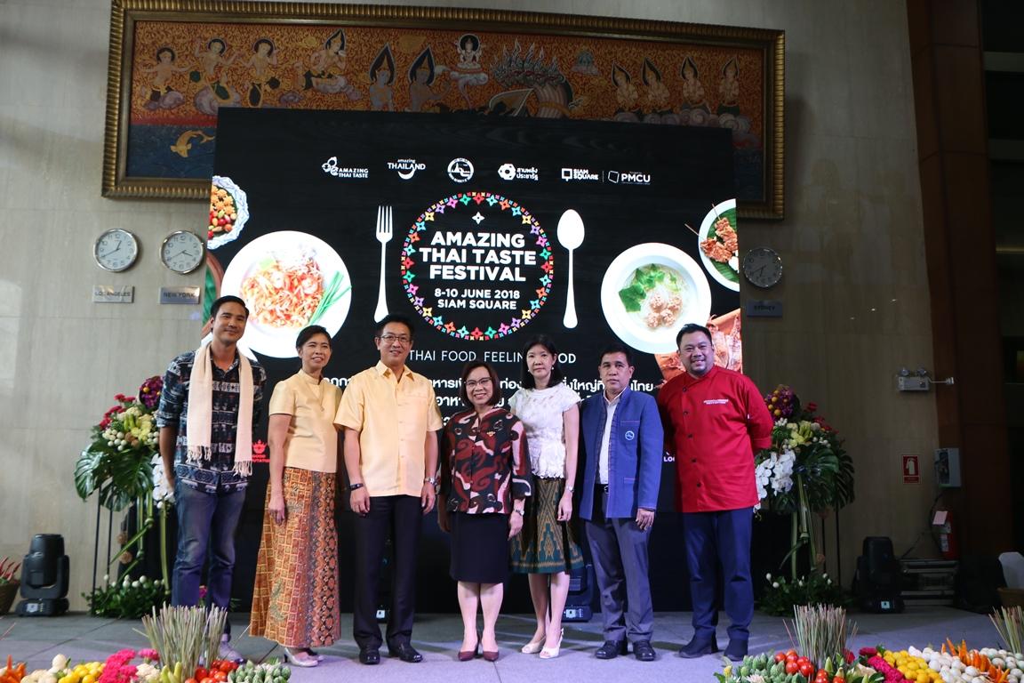 Amazing Thai Taste Festival 2018