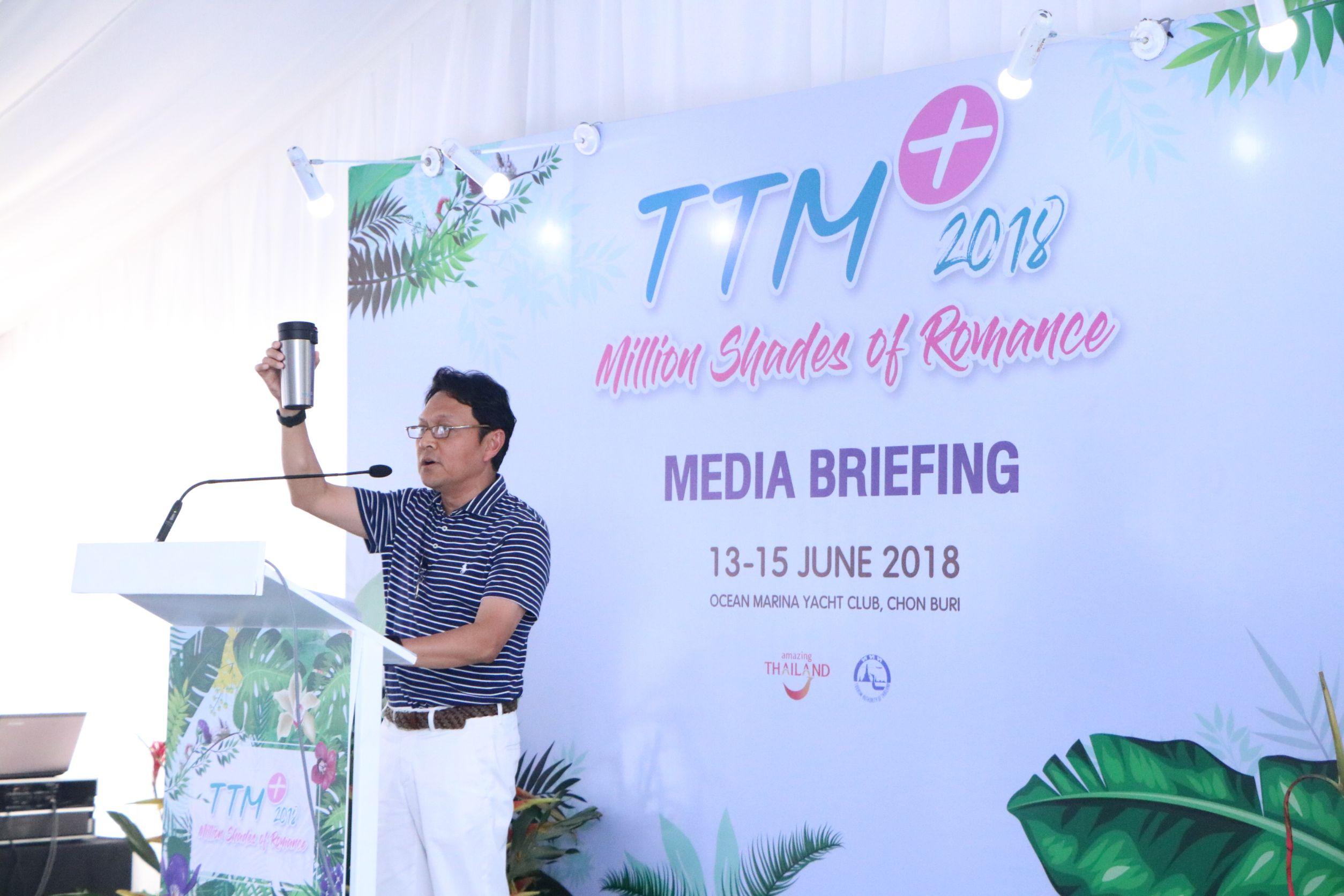 Thailand Travel Mart Plus 2018