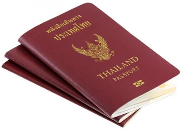 Passport-26042018 : จ่อขยายอายุการใช้งานหนังสือเดินทางจาก 5 ปี เป็น 10 ปี