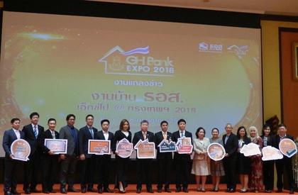 GH Bank Expo 2018