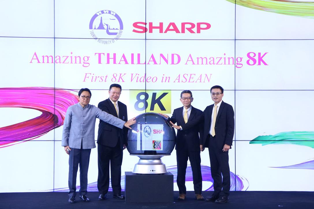 Amazing Thailand Amazing 8K