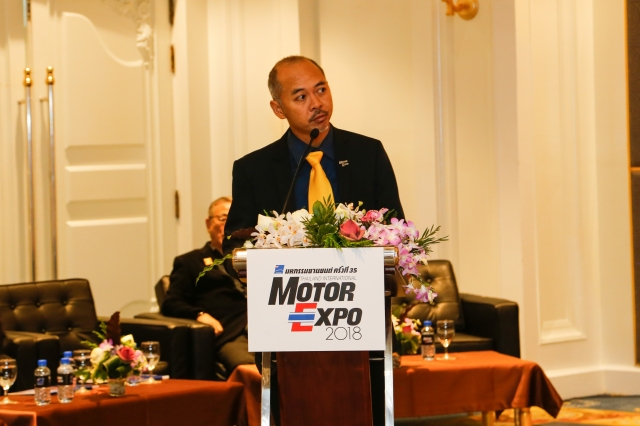 Countdown to Motor Expo 2018