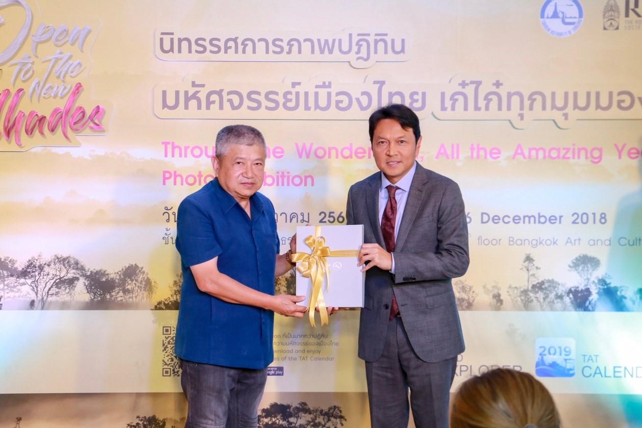 """นิทรรศการปฏิทิน ปี 2562 """"มหัศจรรย์เมืองไทย เก๋ไก๋ทุกมุมมอง"""""""