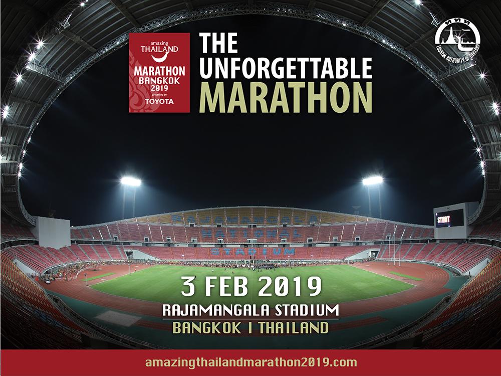 AMAZING THAILAND MARATHON BANGKOK 2019 by Toyota