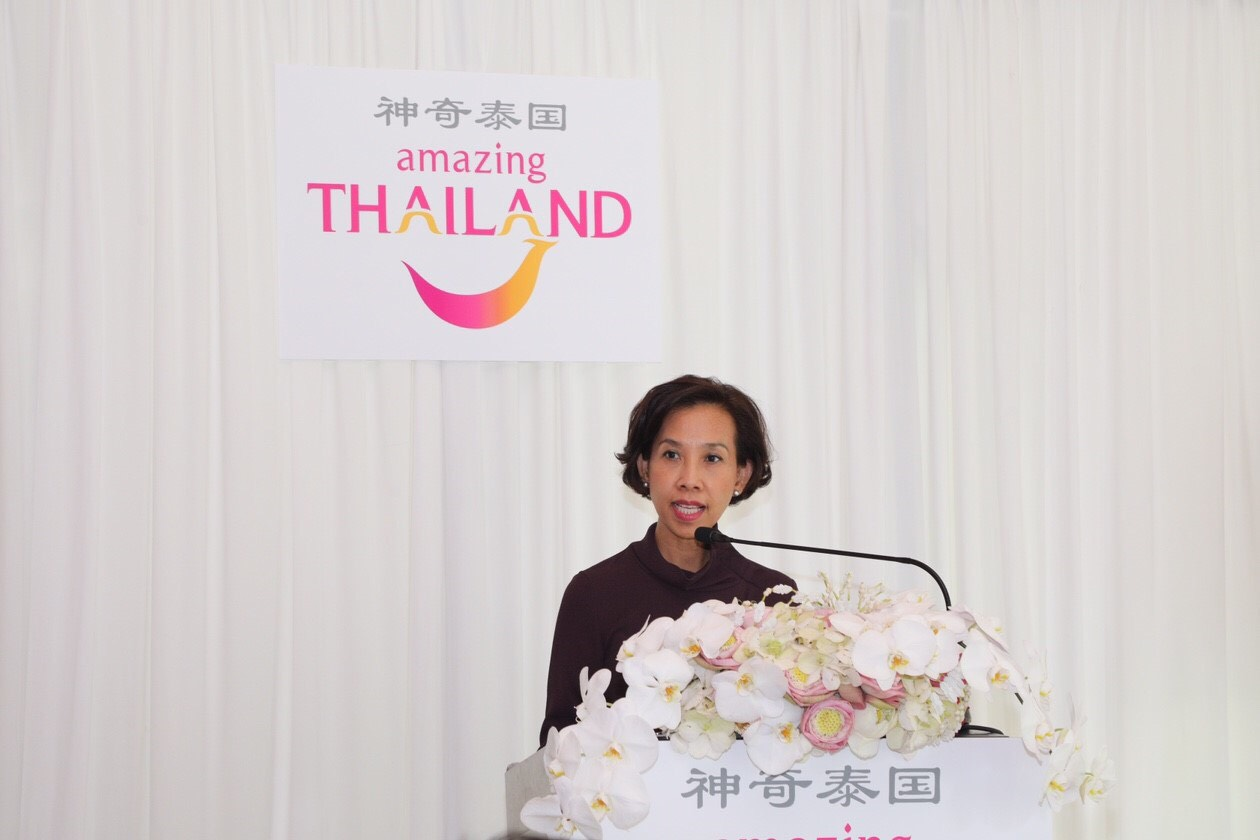 Amazing Thailand Romance Trade Meet 2019