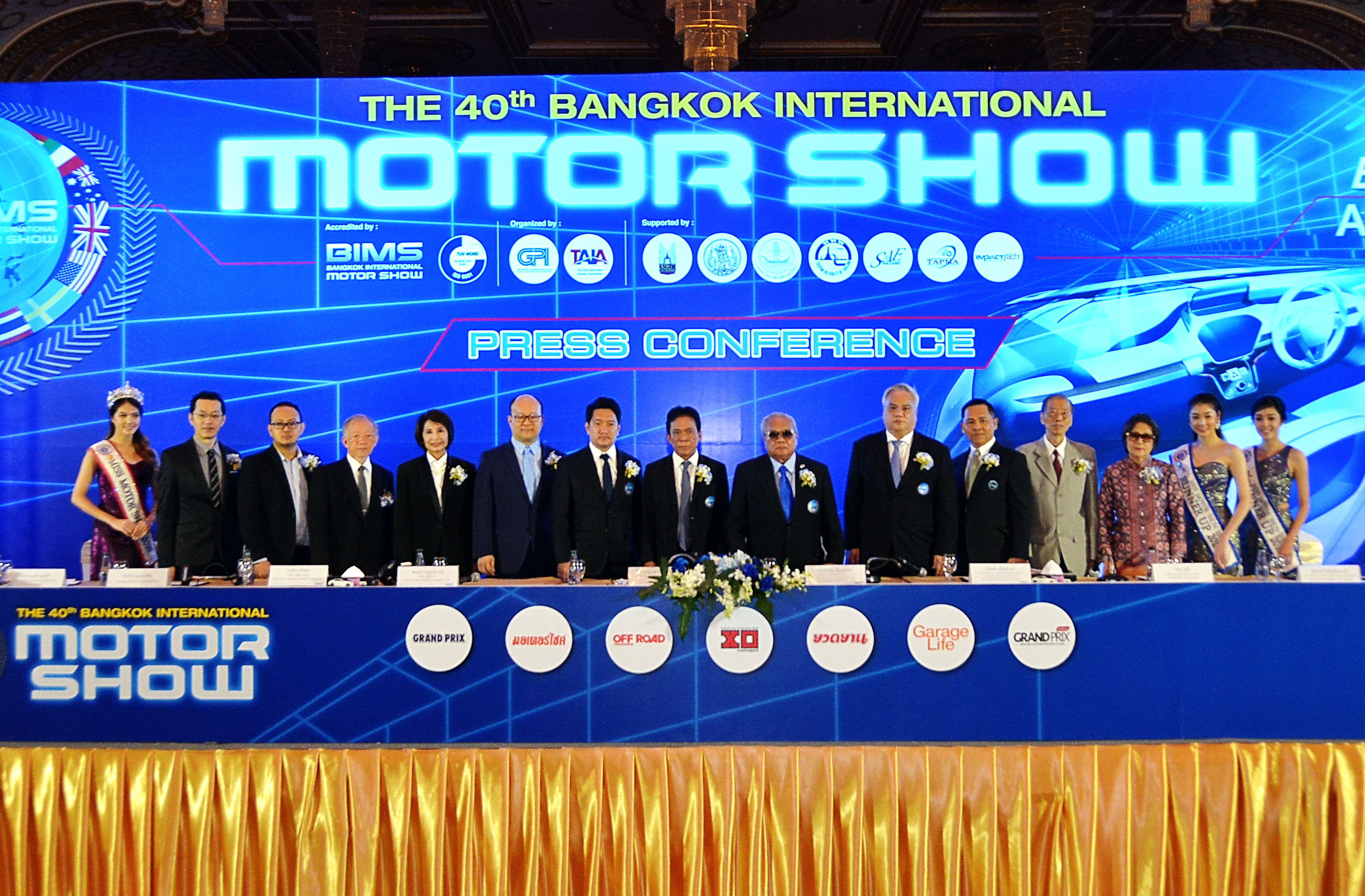 The 40th Bangkok International Motor Show 2019 เริ่มแล้ว!!