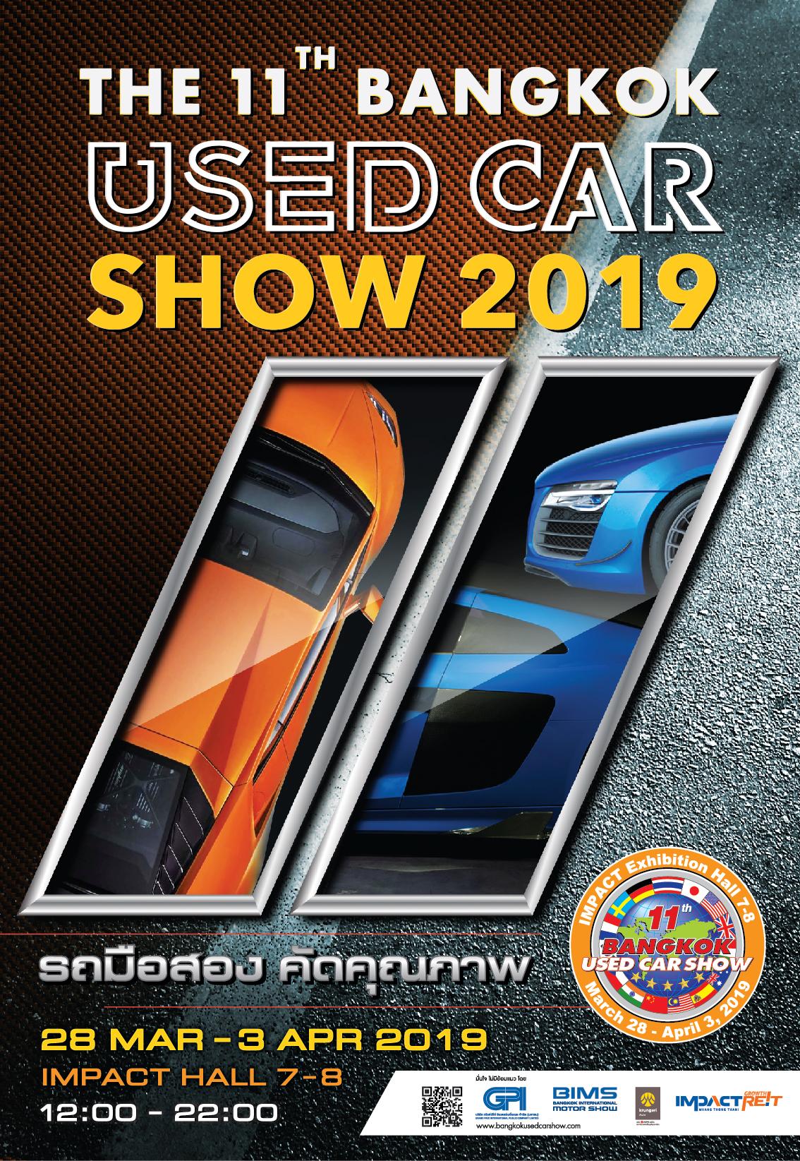 The 11th Bangkok Used Car Show 2019