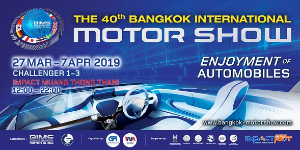 The 40th Bangkok International Motor Show 2019