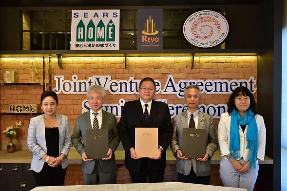 รีโวเอสเตท ร่วมทุนกับญี่ปุ่นเพื่อพัฒนาโครงการที่อยู่อาศัย