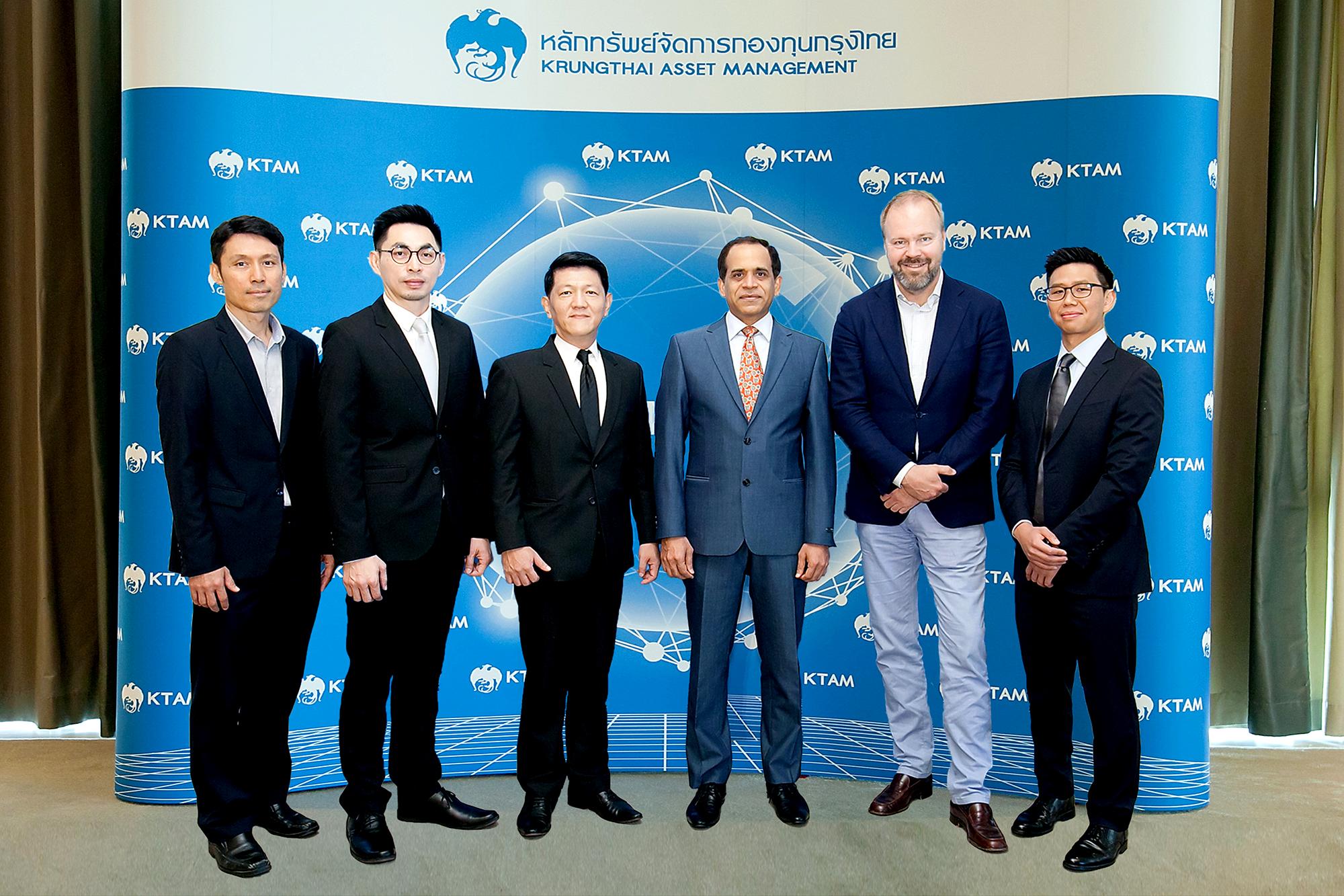 บลจ.กรุงไทยจัดเสวนาทิศทางการลงทุนในยุโรป-อินเดีย