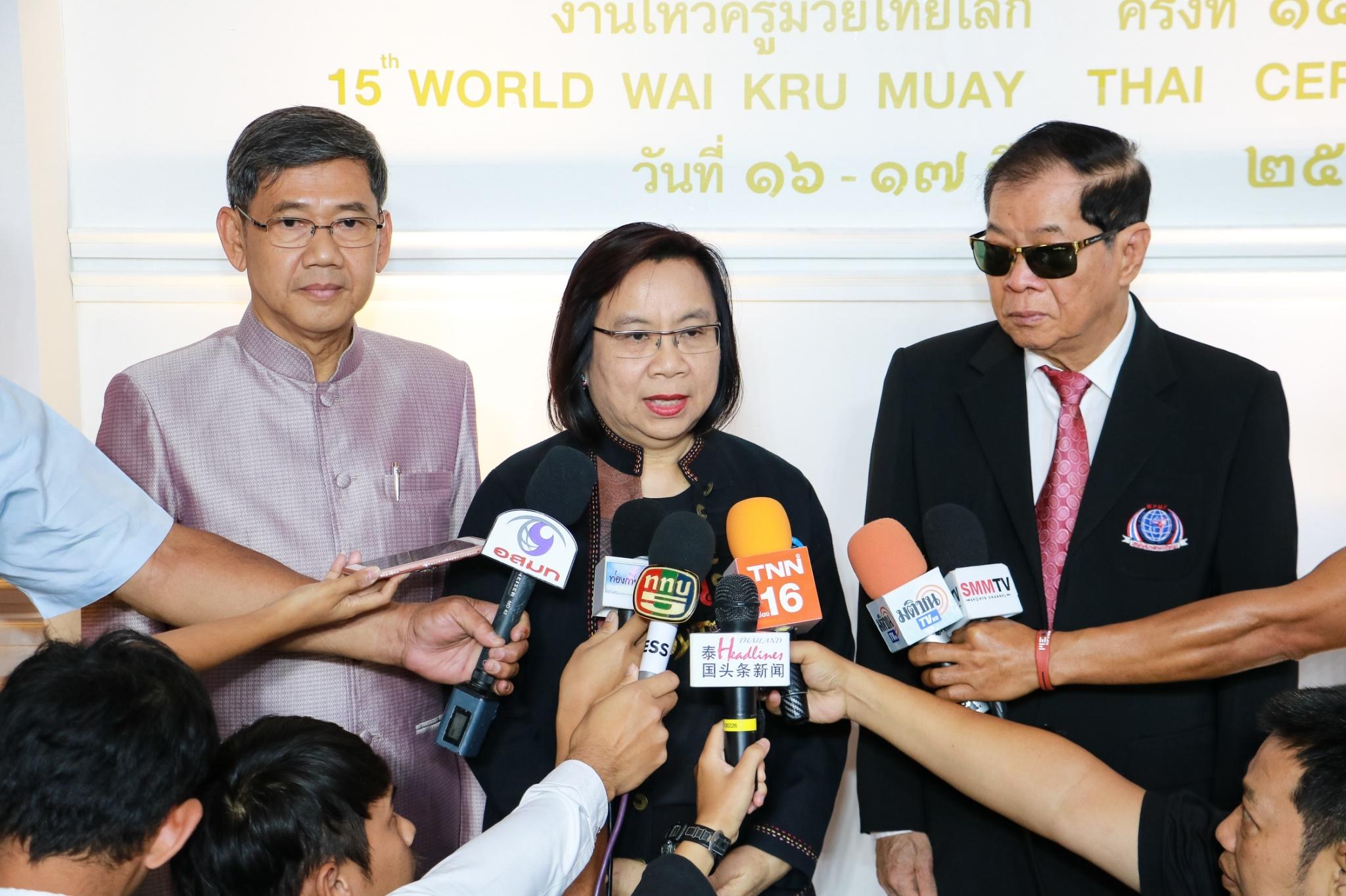 ททท. ขอเชิญร่วมงานไหว้ครูมวยไทยโลกครั้งที่ 15 ประจำปี 2562