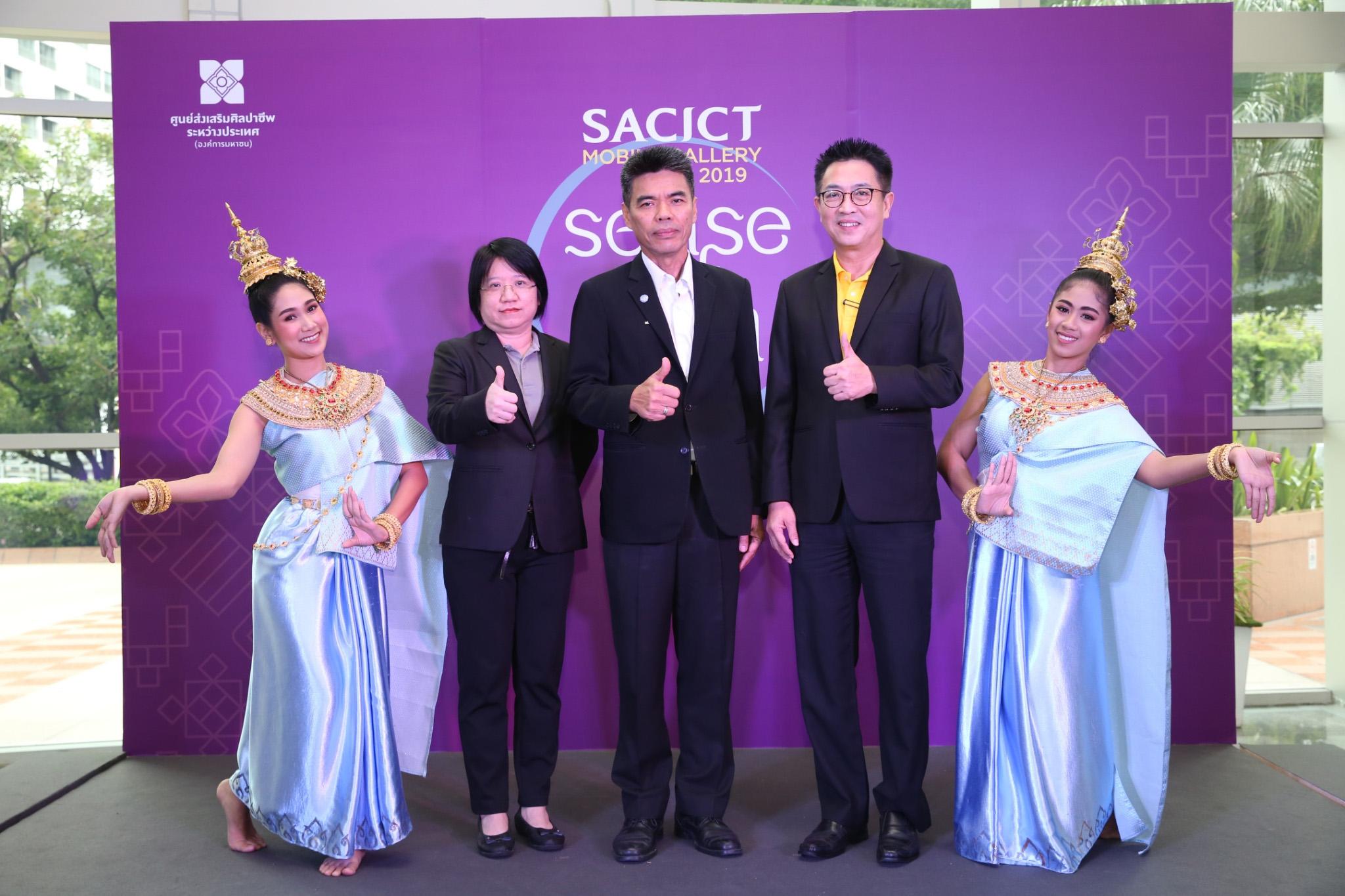 "SACICT สานต่องาน ""SACICT Mobile Gallery 2019"" ครั้งที่ 3"