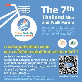 The7th Thailand Bike and Walk Forum