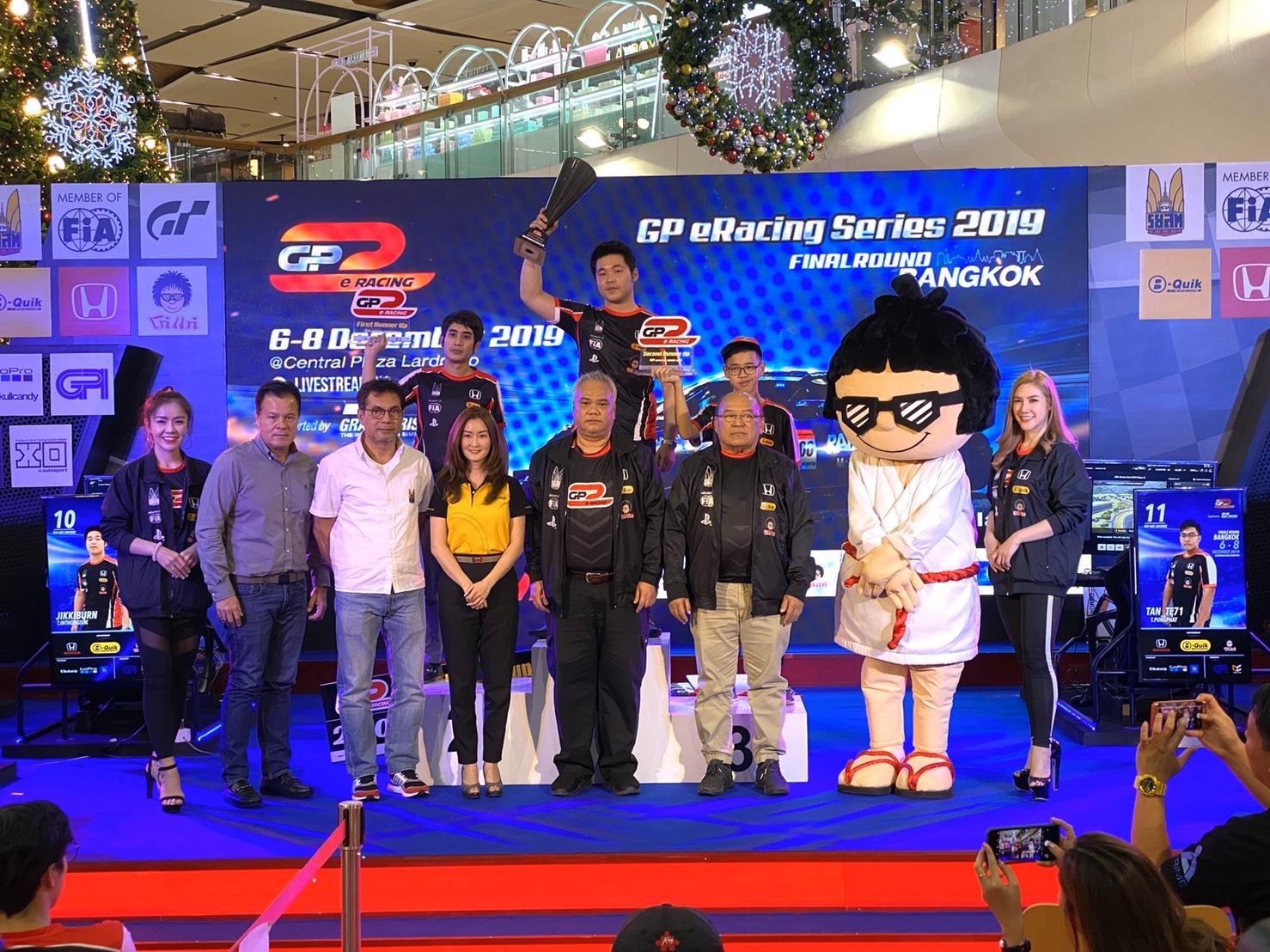 Jikkiburn คว้าแชมป์อย่างสมศักดิ์ศรี ฉลองตำแหน่งแชมป์ประจำปี GP eRacing 2019 นัดปิดฤดูกาล