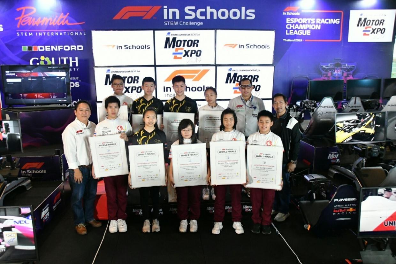 Motor Expo สนับสนุนเยาวชนไทย แข่งขัน F1 in Schools World Final 2019