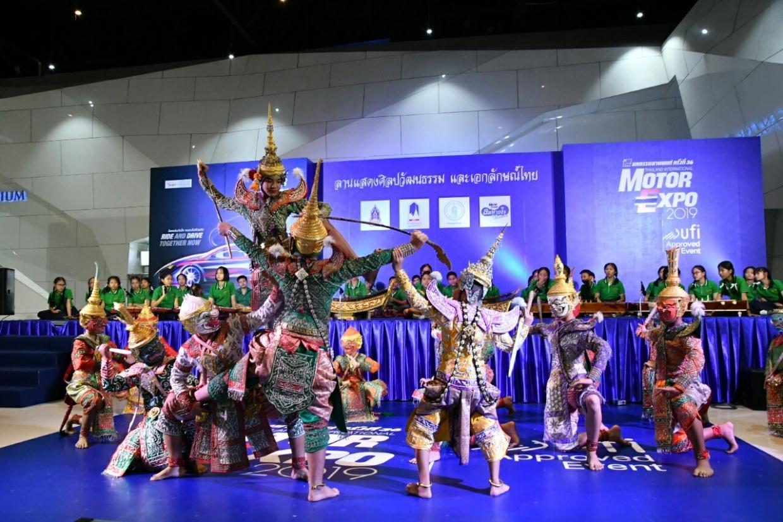 Motor Expo 2019 ร่วมสืบสานเอกลักษณ์ไทย