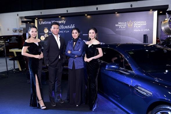 Midas ฟีล์มกรองแสงระดับพรีเมียม โชว์เทคโนโลยีเหนือชั้น ในงาน Motor Expo 2019