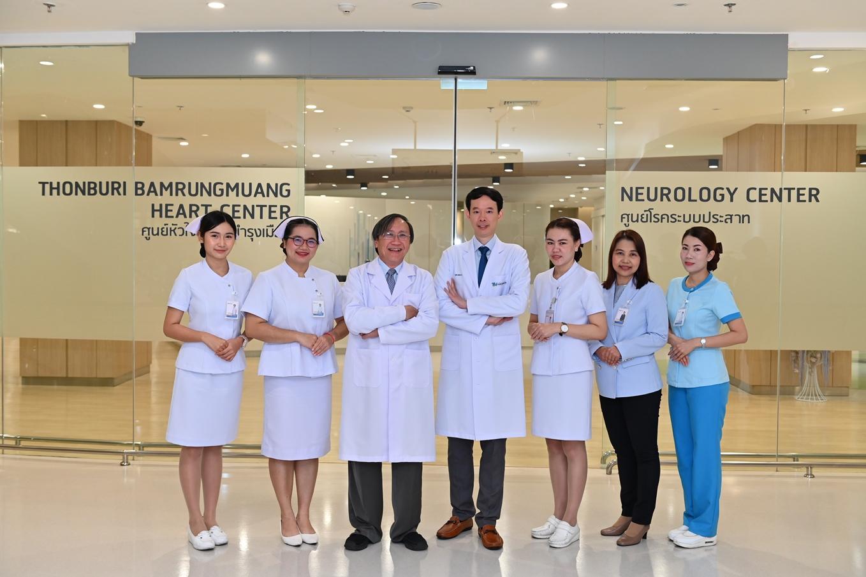 รพ.ธนบุรี บำรุงเมือง เบิกฤกษ์ตลาดธุรกิจสุขภาพต้อนรับปีหนูทอง
