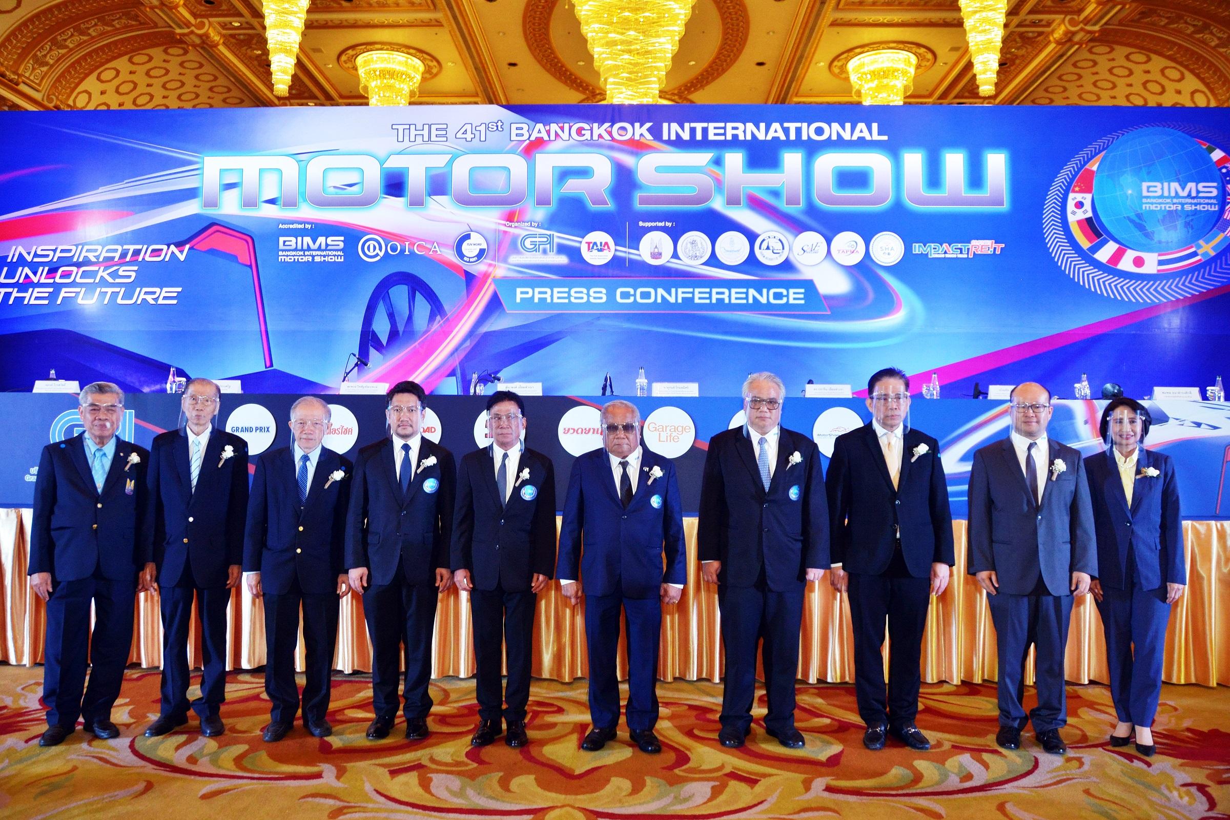 Motor Show 2020