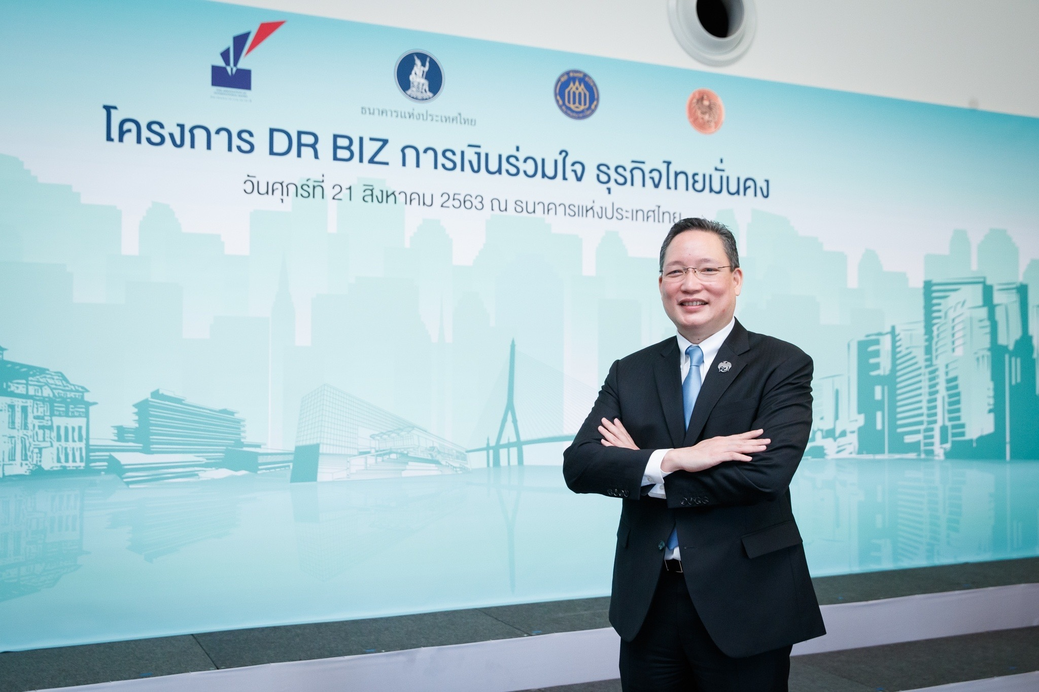 สมาคมธนาคารไทยขานรับมาตรการแบงก์ชาติช่วยลูกค้าภาคธุรกิจแบบเบ็ดเสร็จ