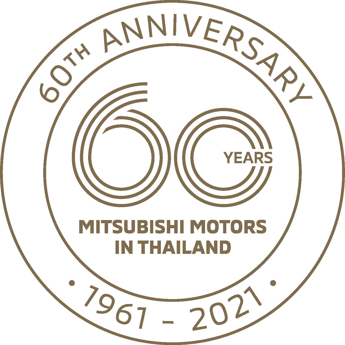 มิตซูบิชิ มอเตอร์ส ประเทศไทย ฉลองครบรอบ 60 ปี เพื่อสังคมไทย